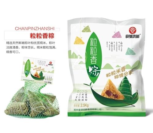 如何选购郑州速冻食品