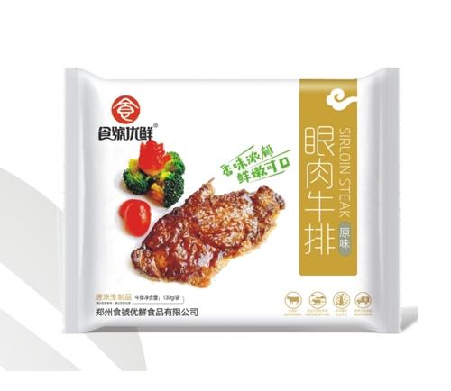 北京眼肉牛排