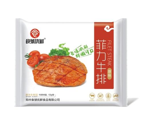 北京菲力牛排