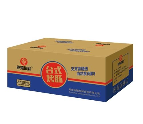 北京台式烤肠
